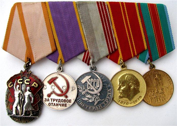 Badge of Honor.jpg