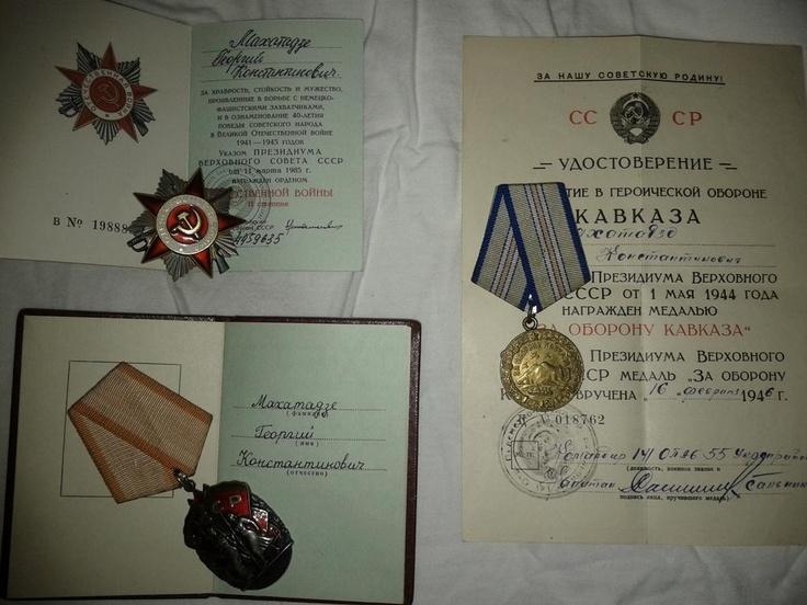 Order of Honor Group.jpg