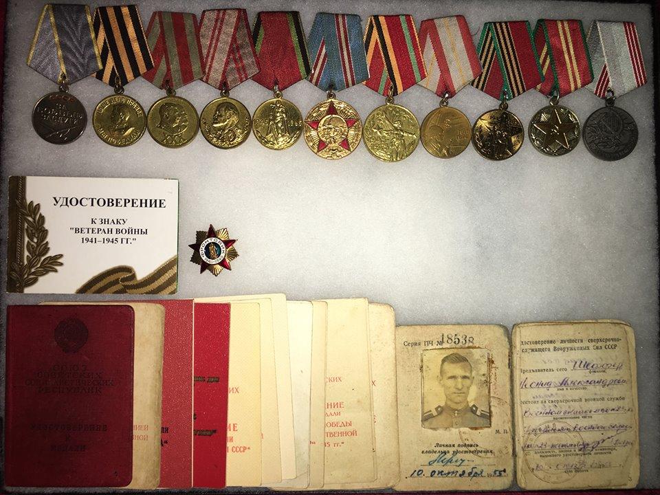 Soviet NCO Group.jpg