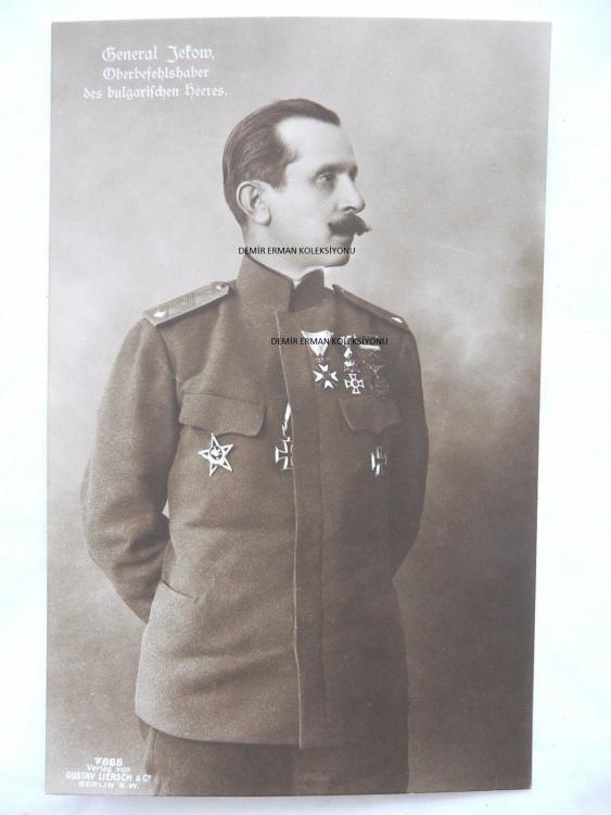 Bulgarian General Jefow-Gallipoli Star & Imtiyaz Medal.jpg