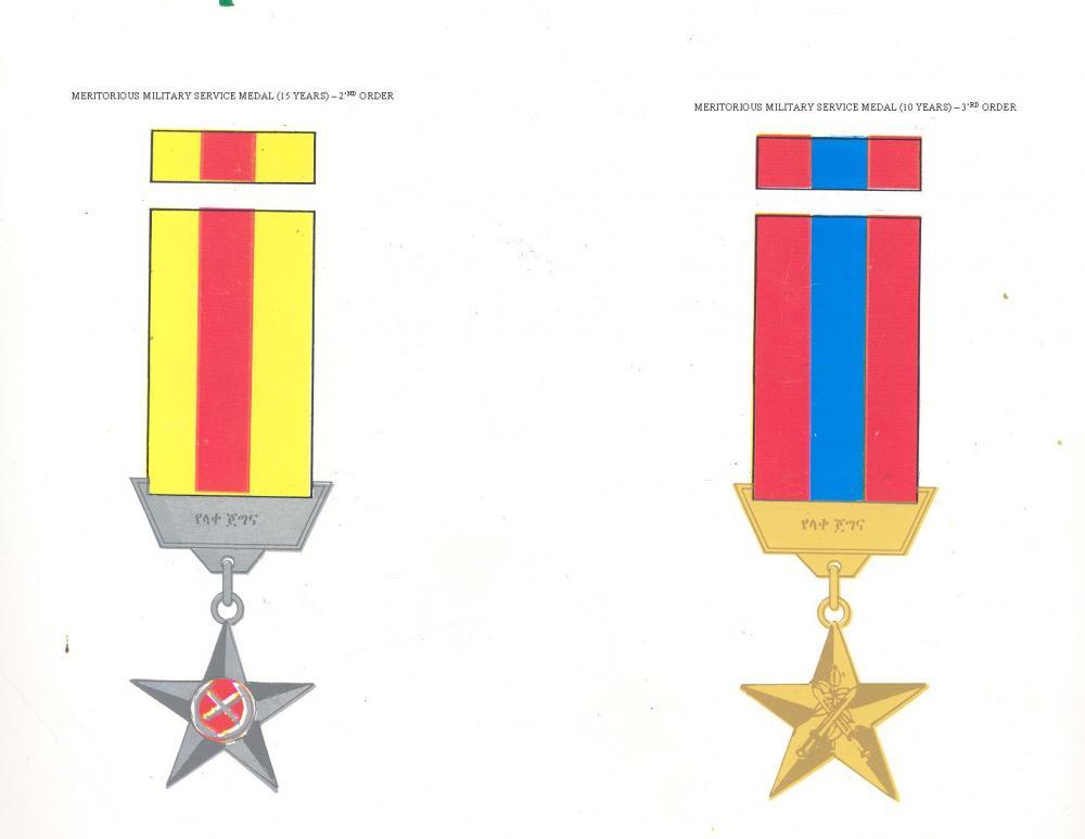 ETHIOPIAN MEDAL 2 A.JPG