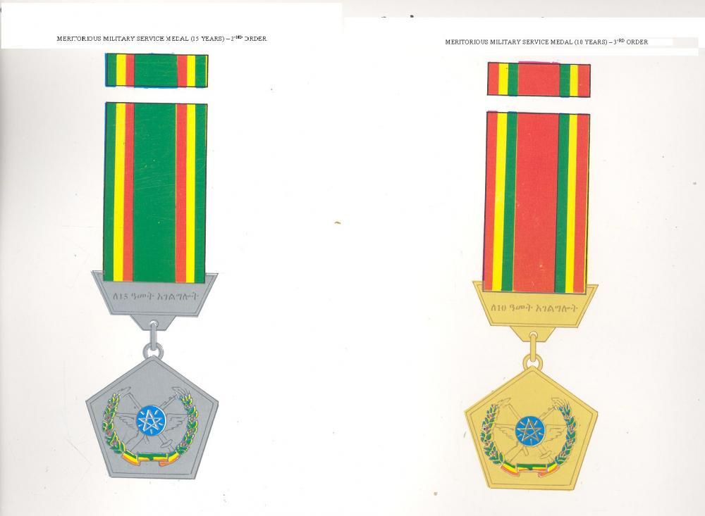ETHIOPIAN MEDAL 5A.JPG