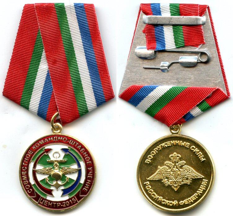 56f2a8252985c_StrategicCommand-StaffExer