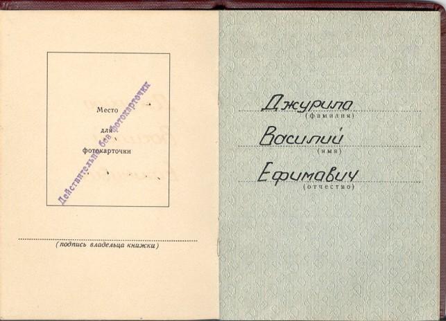 Lenin1.jpg
