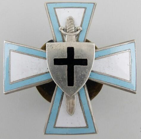 an_honour_cross__55c269d7ae64a-1.jpg