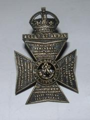 KRRC  1902 CAP BADGE