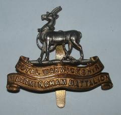 1stBIRMINGHAM PAL CAP BADGE