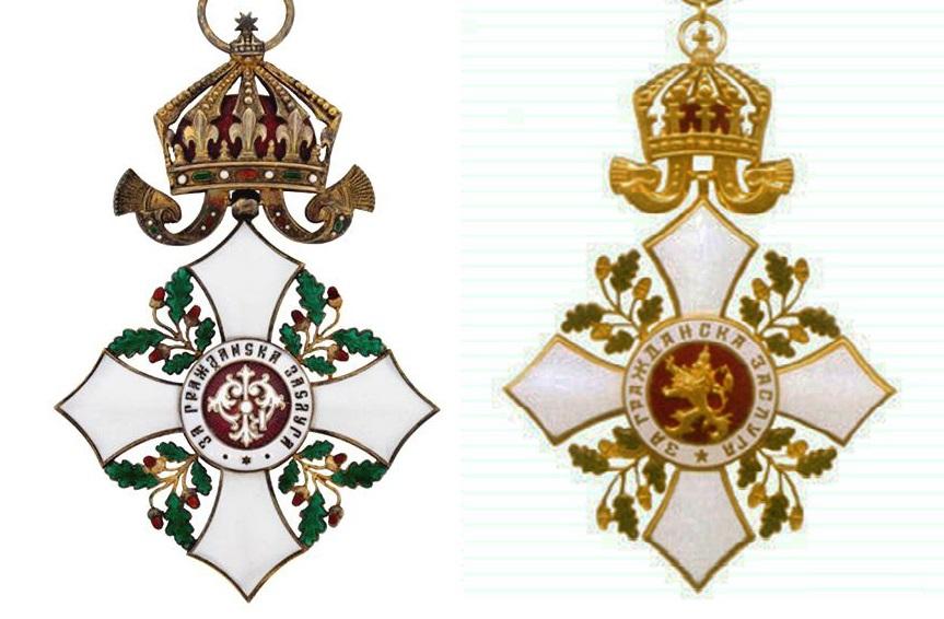 bulgaria kingdom - republic order of civil merit.jpg