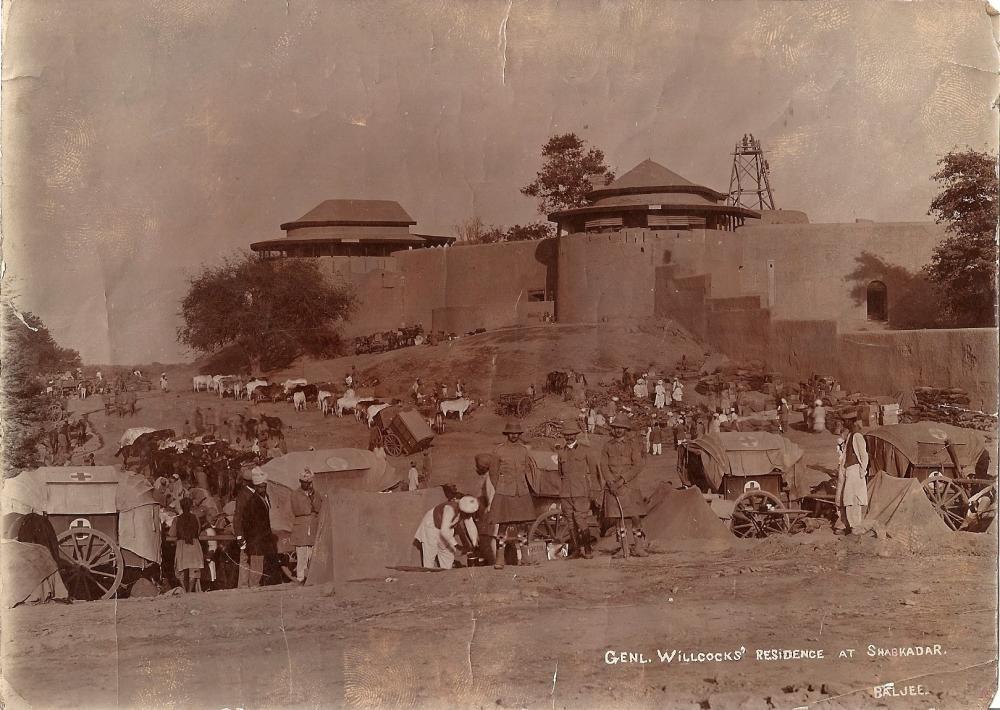 Residence - Shabkadar,India(1909).jpg