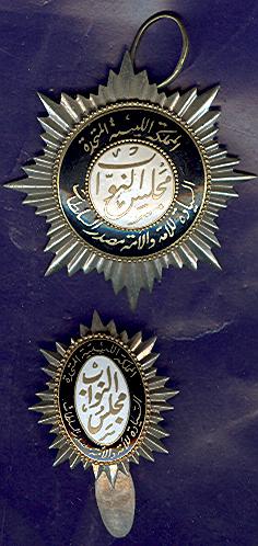 Lybia Deputies Badges.jpg