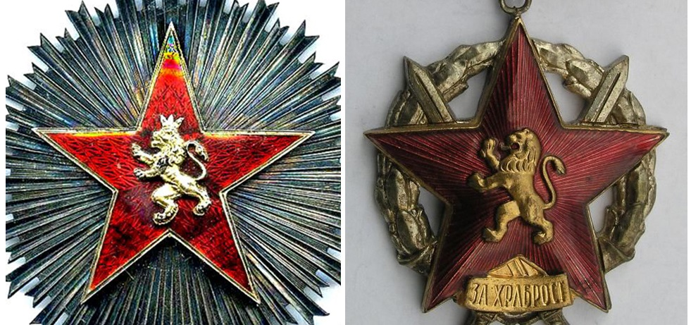 napoleonic spain - communist bulgaria.jpg