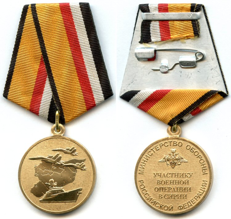 Medal Participant in Military Operations in Syria.jpg