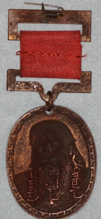 medalii 004.JPG