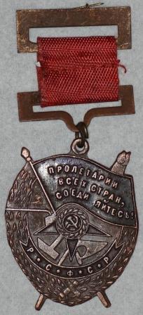 medalii 005.JPG