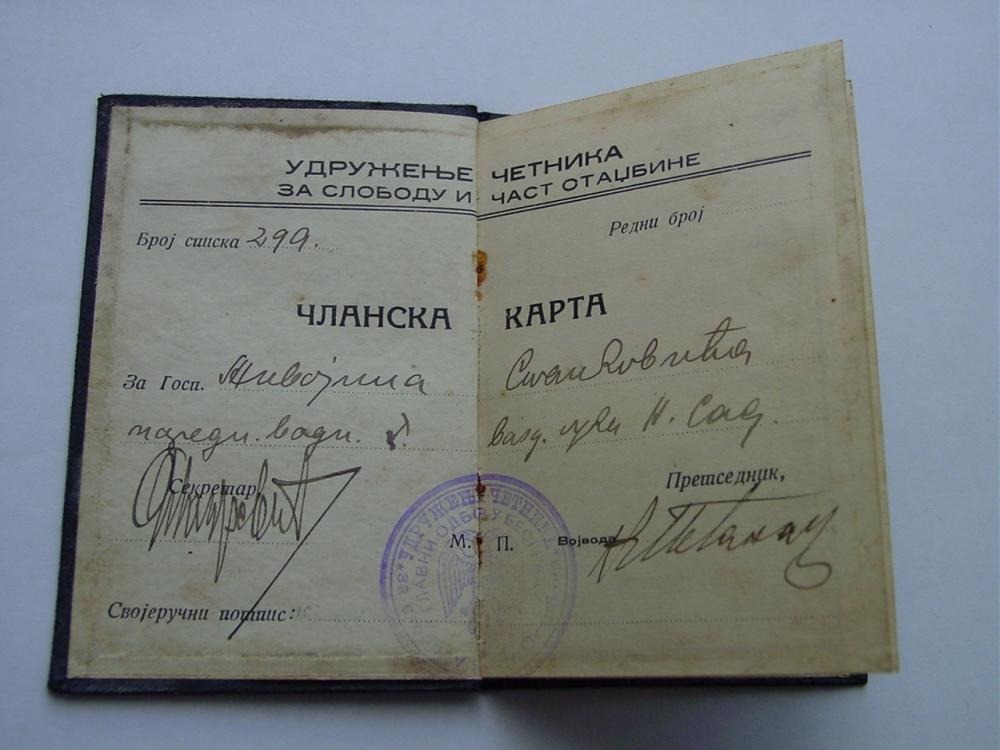 Clanska karta udruzenja cetnika sa Kostinim potpisom.JPG