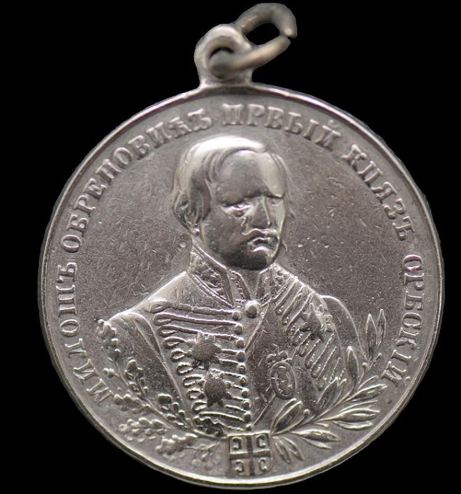 1.-medalja-za-privrzenost.jpg