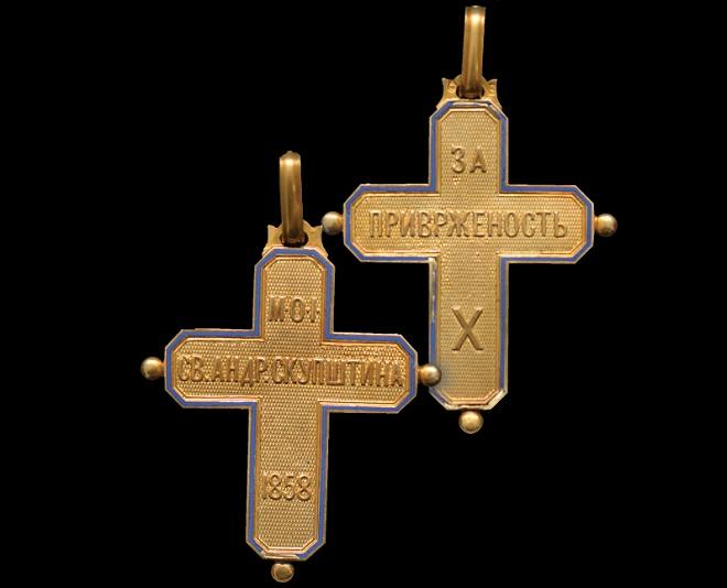 2.-zlatni-krst-za-privrzenost.jpg