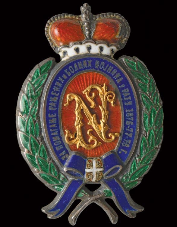 4.-medalja-kneginje-natalije-za-revnosnu-sluzbu.jpg