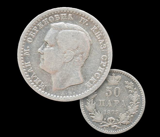 5.-prvi-srebrni-novac_-iskovan-1875.-u-carsko-kraljevskoj-kovnici-u-becu.jpg