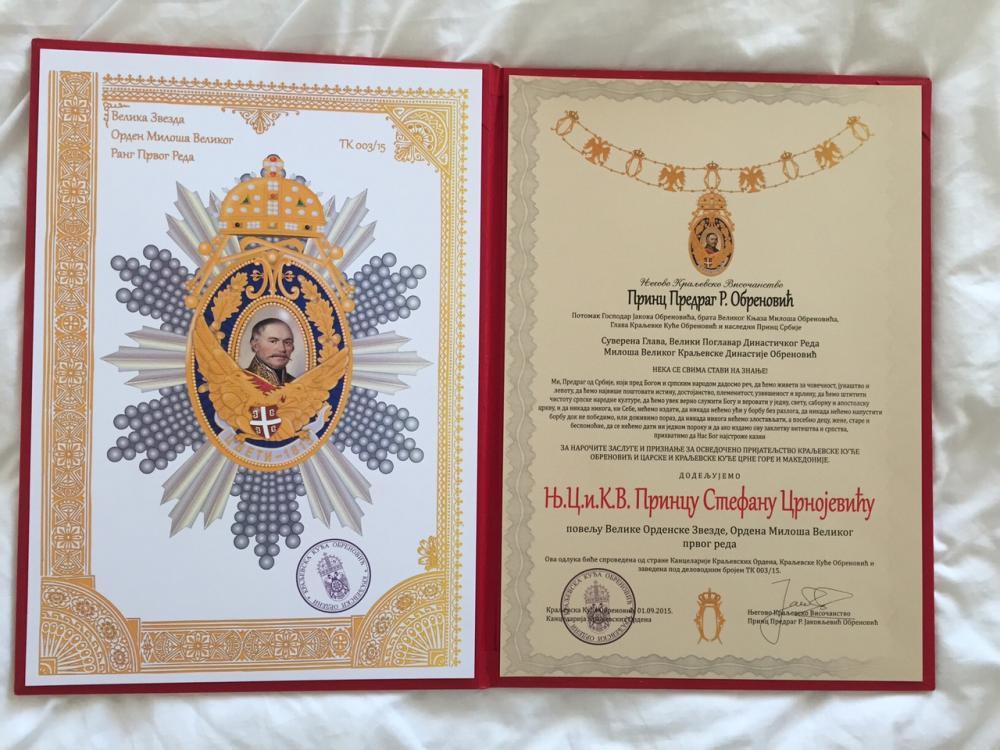 07 - Cavalierato di Gran Croce della Casa Reale Obrenovic di Serbia.jpg