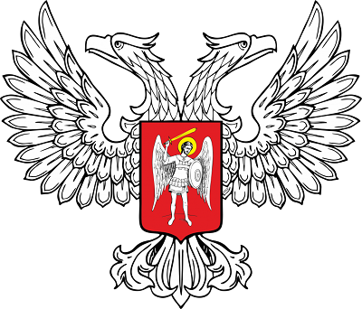 Official_Donetsk_People's_Republic_coat_of_arms.png