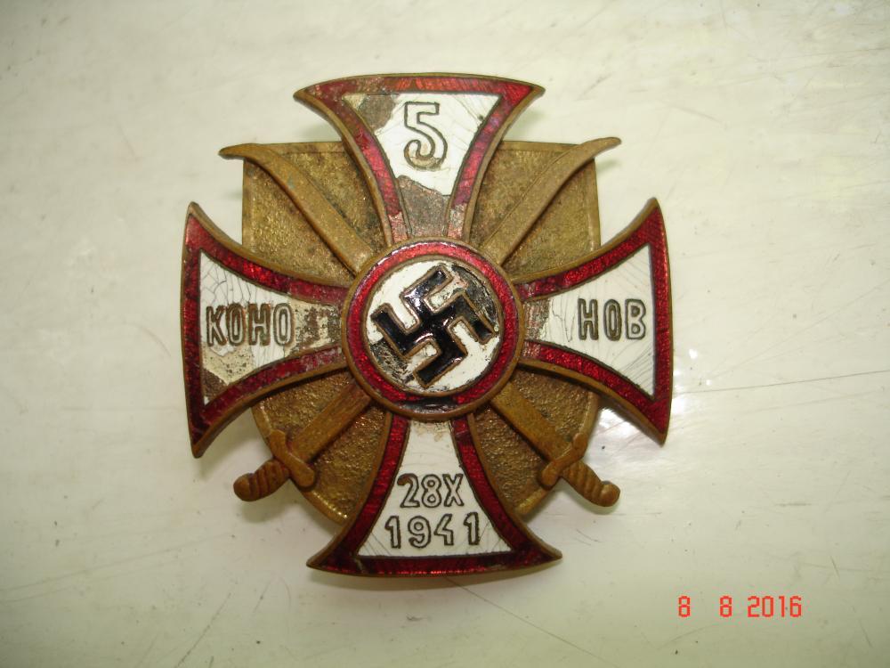 DSC04361.JPG
