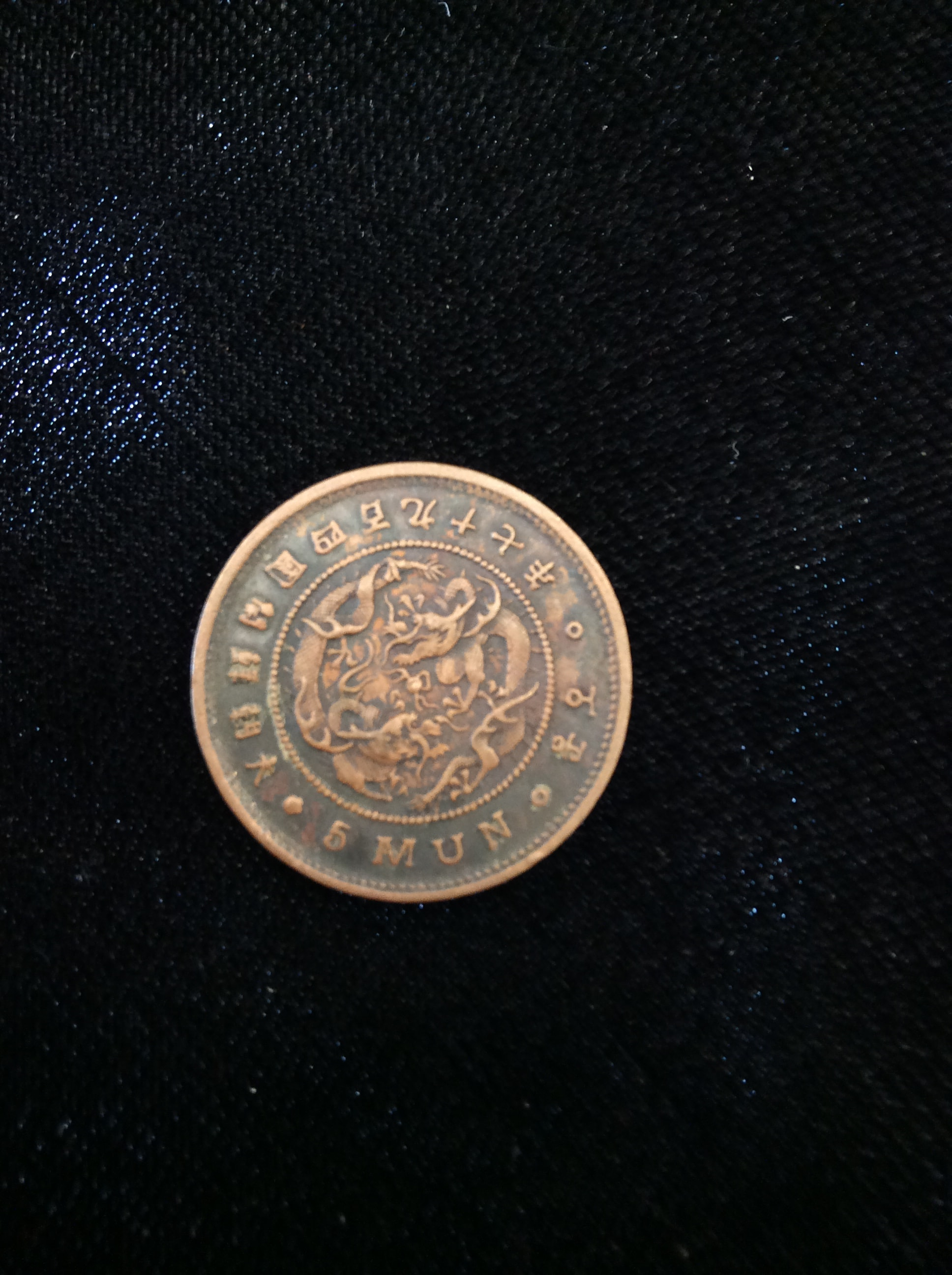 Double euro penetration