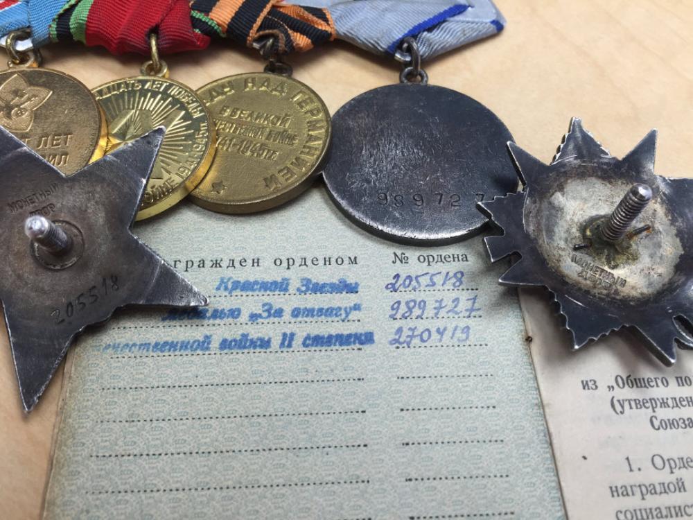soviet_group12.jpg
