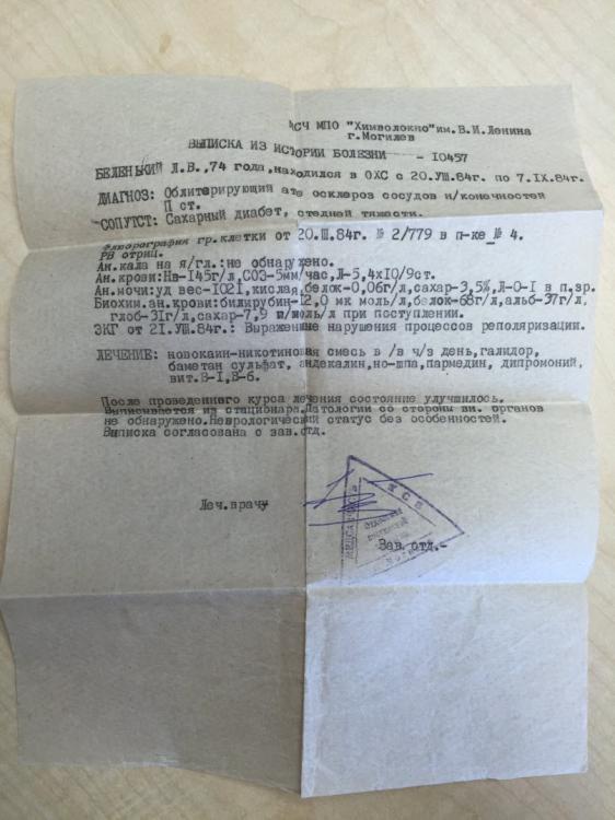 soviet_group14.jpg