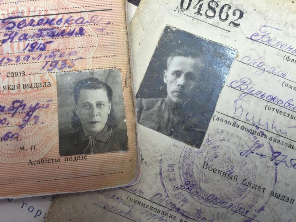 soviet_group17.jpg