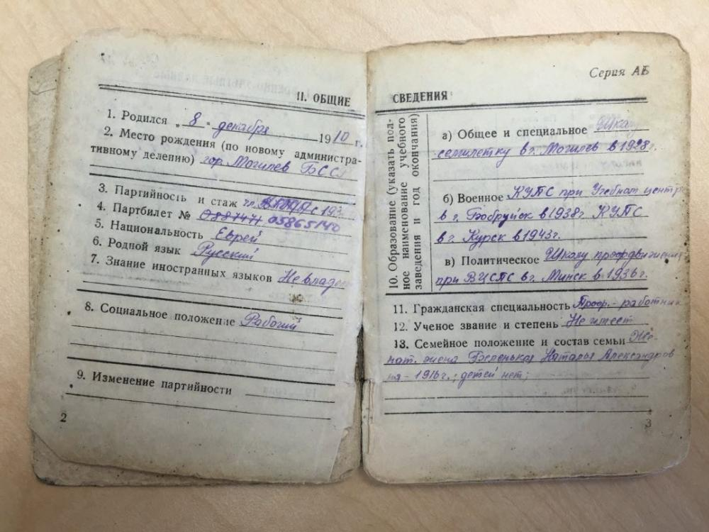 soviet_group18.jpg