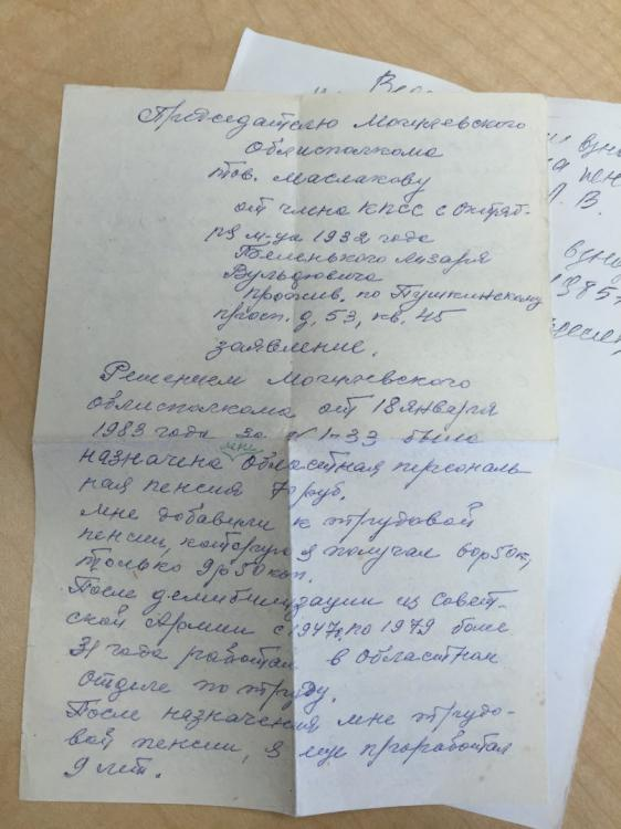 soviet_group24.jpg