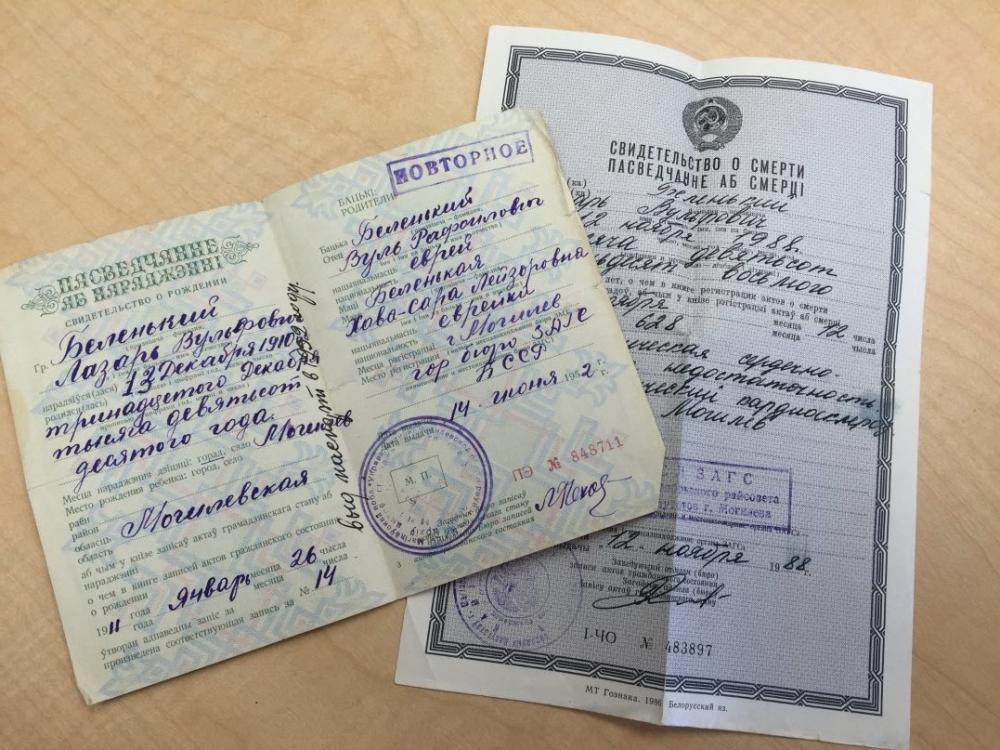 soviet_group28.jpg