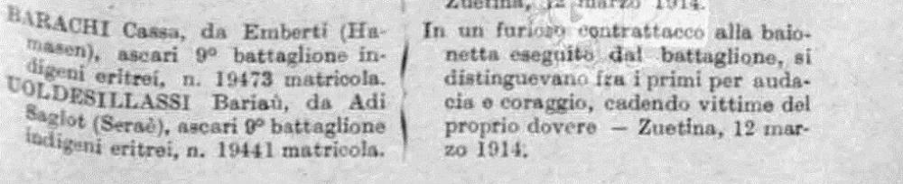 1915%20vol_1_00000030.jpg
