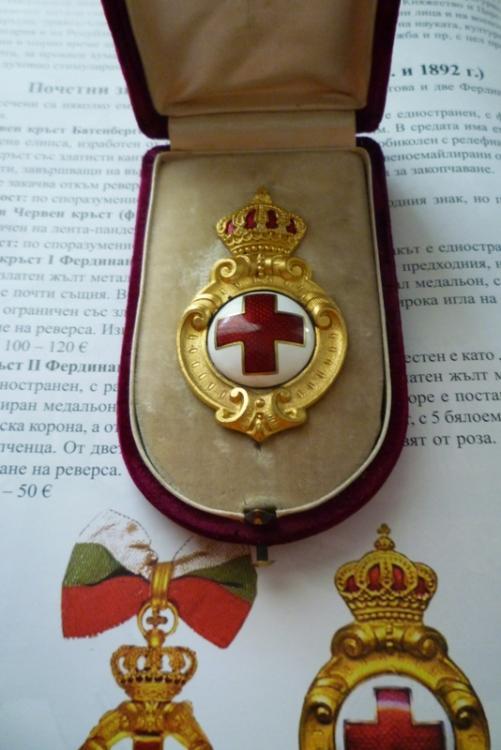 Medals 306.jpg