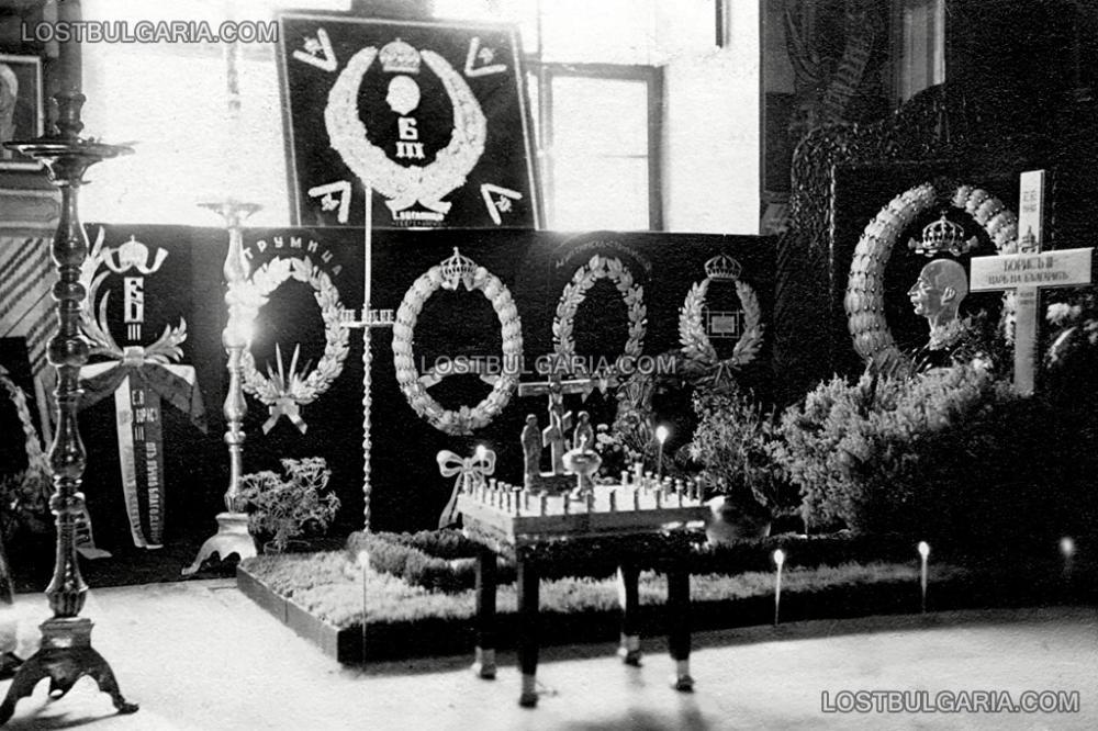 Grave_1943.jpg