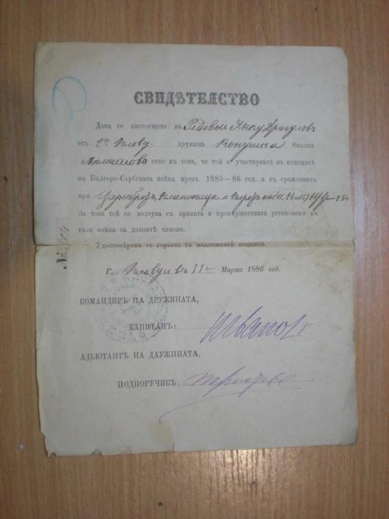 Medal_1885_1.jpg