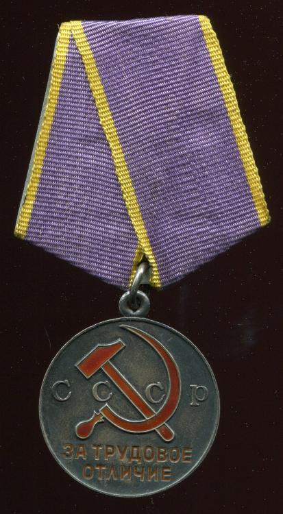 medals 2.jpg