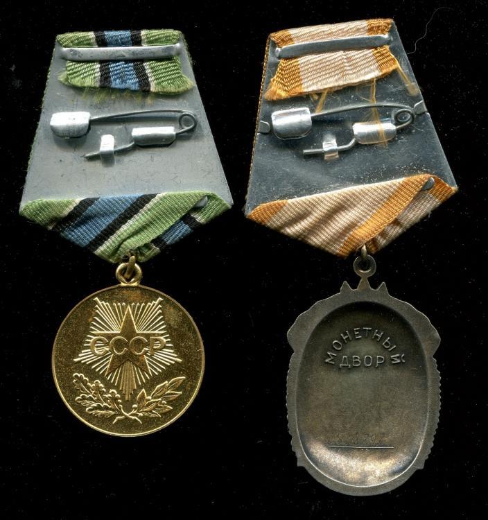 medals reverse.jpg