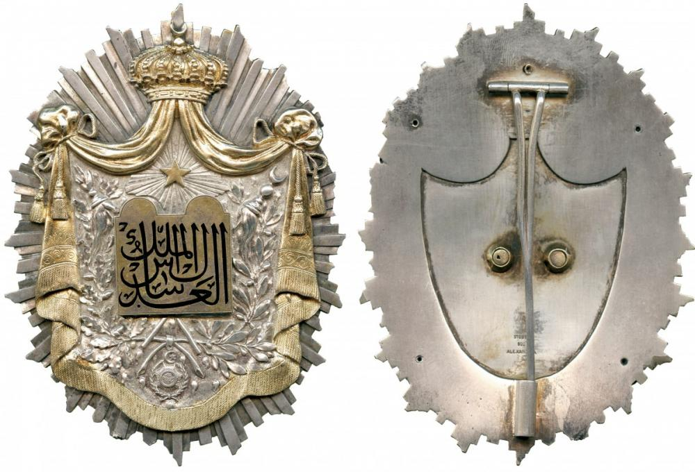 Khedivate Egypt Judicial Badge.jpg