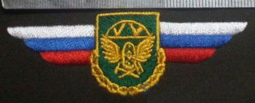 russian rr brig chief.jpg