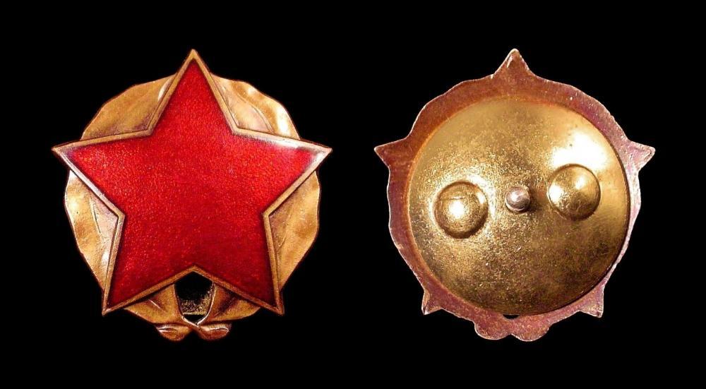 Albanian Partisan Star 3rd Class 1.JPG