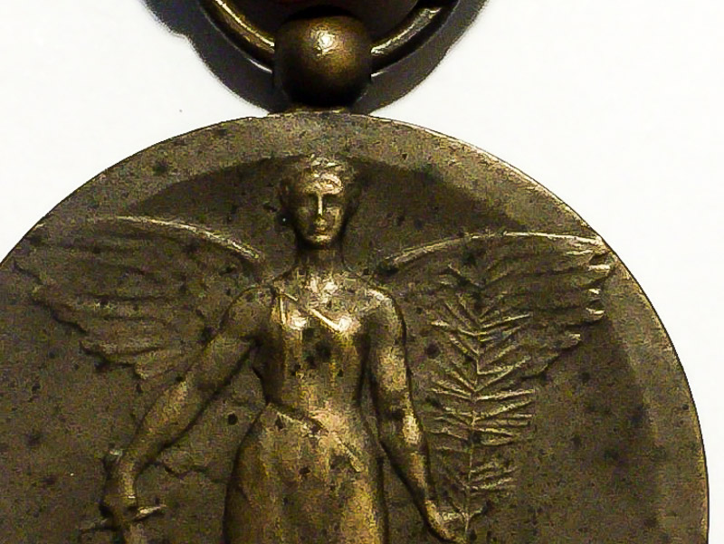Tim_Museum_170114_Romania_Victory_Medal_004.jpg