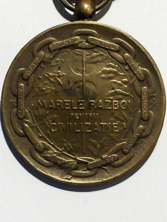 Tim_Museum_170114_Romania_Victory_Medal_006.jpg