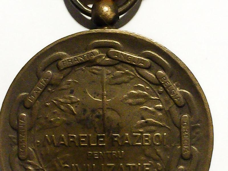 Tim_Museum_170114_Romania_Victory_Medal_007.jpg