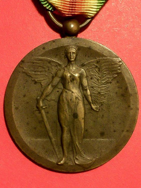 Tim_Museum_170115_Romania_Victory_Medal_011.jpg