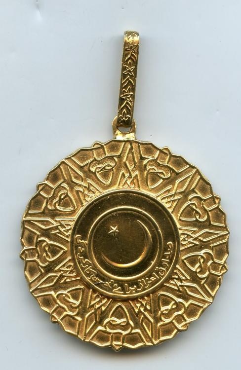 Pakistan Pride and Performance Medal obverse.jpg