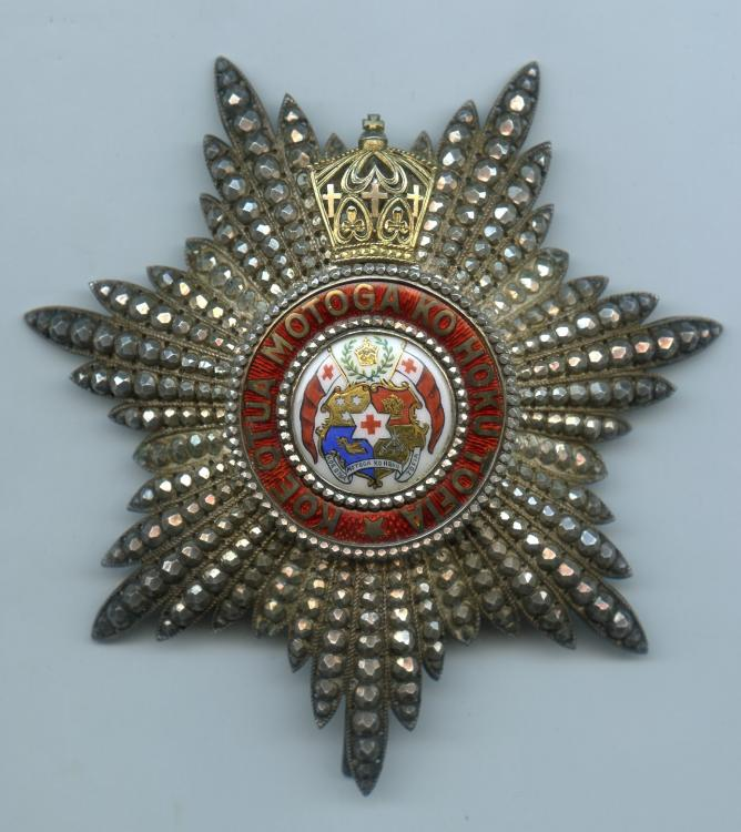 Tonga Order of Georges the 1st 2nd Class breast star obverse.jpg
