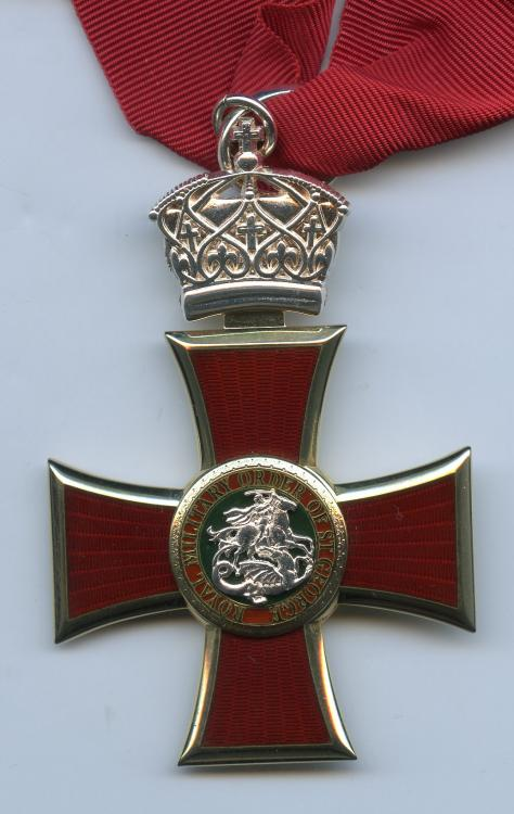 Tonga Order of St Georges 3rd Class neck badge obverse 1.jpg