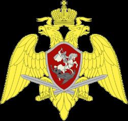 NationalGuardRussia.png.15f0a6459d57bb313d465e2c6aa54ec4.png